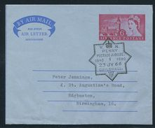 GREAT BRITAIN QUEEN VICTORIA POSTAGE JUBILEE STATIONERY - Great Britain