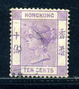 HONG KONG FRENCH MAILBOATS QV MARITIME - Hong Kong (...-1997)