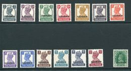 BAHRAIN AND KUWAIT GEORGE SIXTH STAMPS MOUNTED MINT - Bahrain (...-1965)