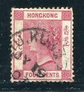 CHINA LIU KUNG TAU ISLAND QV KONG KONG - Hong Kong (...-1997)