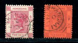 CHINA BRITISH P.O. SHANGHAI QV - Hong Kong (...-1997)