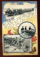 HONG KONG JAPAN WAR PRIZES POSTCARD RUSSIA / JAPAN WAR 1905 - Hong Kong (...-1997)