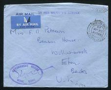 HONG KONG OHMS GOVERNMENT HOUSE ON ASTRA AIRMAIL ENVELOPE 1964 - Hong Kong (...-1997)