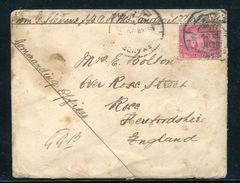 EGYPT SAILOR'S CONCESSION RATE BRITISH NAVY 1889 RARE! - Egypt