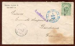 COSTA RICA RAILWAY COVER 1896 TO FRANCE - Costa Rica