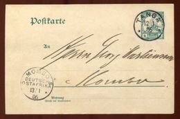 GERMAN EAST AFRICA POSTAL STATIONERY TO MOMBO - Germany