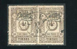 TURKEY FISCALS USED IN CRETE 1892 ITALIAN POSTMARK - Turkey