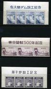 JAPAN 1951/65 NEVER HINGED MINT IMPRINT BLOCKS - Japan