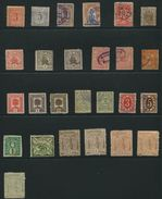 DENMARK NORWAY GERMANY LOCAL TOWN STAMPS - Denmark