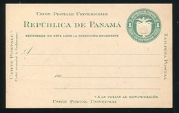 PANAMA POSTAL STATIONERY MAJOR RARITY AMERICAN BANK NOTE BIRD 1924 - Panama