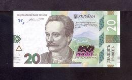2016. Ukraine. Money. 20 Hryvnias Anniversary Issue. Ivan Franko. 160th Birthday. UNC - Ukraine