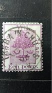 RARE EEN PENNY 1896 VRIJ STAAD VIOLET USED STAMP TIMBRE - Africa (Other)