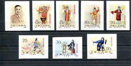 1962 China,Mei Lan-fang, Imperforate, Falsificate (not Original), MNH NG - 1949 - ... República Popular