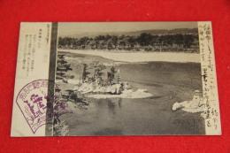 Japan 1939 Very Nice - Japan