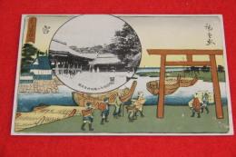 Japan NV - Japan