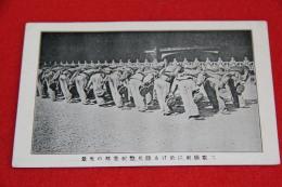 Japan Militaire Military NV - Japan