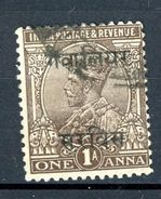 GWALIOR (GB) - SERVICE N° Yt S 30 Obli. - Grande-Bretagne (ex-colonies & Protectorats)