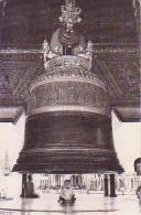 Birmanie       H4        Au Coeur Du Temple - Myanmar (Burma)