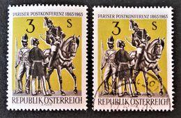 CONFERENCE POSTALE INTERNATIONALE 1963 - NEUF ** + OBLITERE - YT 966 - MI 1129 - 1945-.... 2nd Republic