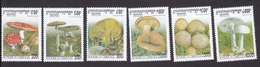 Cambodia, Scott #1952-1957, Mint Hinged, Mushrooms, Issued 2000 - Cambodge