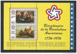 """Togo Bloc YT 95 """" INTERPHIL """"1976 Neuf** - Togo (1960-...)"""