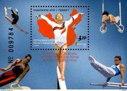 Bosnia & Herzegovina - Republika Srpska - 2008 - Summer Olympic Games In Beijing - Mint Souvenir Sheet - Bosnia And Herzegovina