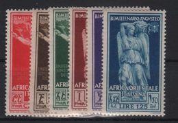 1938 AOI Augusto Serie Cpl MNH/MLH Gomma Bicolore - Africa Orientale Italiana