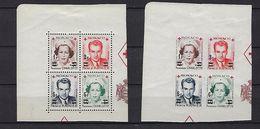 """Monaco YT 379A à 382BA  """" Croix-Rouge Surchargé, 2 Blocs """" 1951 Neuf** - Unused Stamps"""