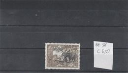 Laos Yvert  PA 58 ** Animaux éléphants - Laos