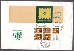 6262 - ISRAEL - FDC Mit Markenheftchen 5x487 - FDC