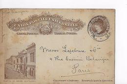 URUGUAY - 1904 - CARTE ENTIER POSTAL ILLUSTREE De MONTEVIDEO Pour PARIS - Uruguay