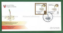 2016 BAHRAIN - GCC Supreme Council Summit 2v FDC MNH ** + Brochure - As Scan - Bahreïn (1965-...)