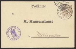 """Ganzsache, Bedarf """"württ. Bahnpost, Ulm"""", O - Wuerttemberg"""