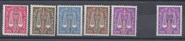 ALGERIE - 1963 - Timbres-taxes 59 à 63 + 64 - Neufs Sans Charnières - XX - MNH - TB - - Timbres-taxe