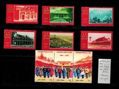 CHINE 1971  Y&T N° 1817/25 - Ungebraucht