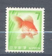 Japan, Yvert 875, Scott 913, MNH - Neufs