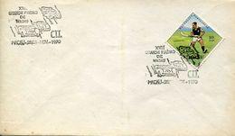 24654 Macau, Special Postmark 1970  XVII  Auto Racing Grand Prix Of Macau - 1999-... Chinese Admnistrative Region