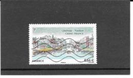 FRANCE 2014    CINQUANTENAIRE DES RELATIONS DIPLOMATIQUES AVEC LA CHINE  TIMBRE GOMME OBLITERE  Y&T:  N° 4847 - Gebraucht