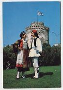 COSTUME - AK302052 Greece - Thessalonika - White Tower - Costumes