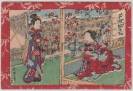 Japan - Silk Postcard - Japon
