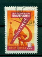 URSS 1959 - Y & T N. 2203 - Plan Septennal - Used Stamps