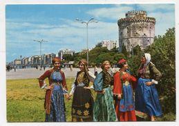 COSTUME - AK302057 Greece - Thessaloniki - Greeks Costumes - Costumes