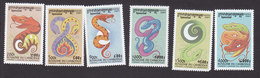 Cambodia, Scott #2045-2050, Mint Hinged, Year Of The Snake, Issued 2001 - Cambodge