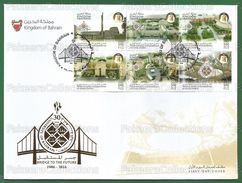 BAHRAIN / BAHREIN 2016 - University Of Bahrain Thirtieth Anniversary 6v MNH ** FDC + Brochure - As Scan - Bahreïn (1965-...)