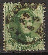 Nr. 13 A Met Afstempeling Van BRUXELLES PP ; Staat Zie 2 Scans ! Inzet Aan 10 Euro ! - 1863-1864 Médaillons (13/16)