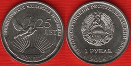 """Transnistria 1 Rouble 2015 """"25th Anniversary Of PMR"""" UNC - Moldova"""
