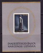 Yugoslavia, 1961, 20 Years Of The Popular Uprising S/s Block MNH ** Lux - 1945-1992 Socialist Federal Republic Of Yugoslavia