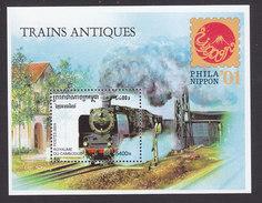 Cambodia, Scott #2113, Mint Hinged, Trains, Issued 2001 - Cambodia