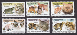 Cambodia, Scott #2121-2126, Mint Hinged, Cats, Issued 2001 - Cambodge