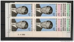 Tchad - Poste Aérienne N°56 à 59 - Blocs De 4 Coin Daté - Neuf  Luxe ** - MNH - Postfrisch - Chad (1960-...)